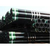Buy cheap Oil casing/API SPEC 5CT/High Anti Collapse Casing from wholesalers