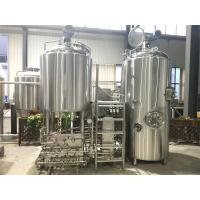 Quality Beer equipment craft beer kit 7bbl brew kettle brewery for sale