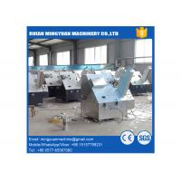 Quality Disposable Cookie Paper Cake Cup Machine , Paper Tray Making Machine for sale