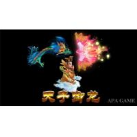 Quality Professional Dragon Hunter Game Fish Hunter Arcade Machine For Gambling for sale