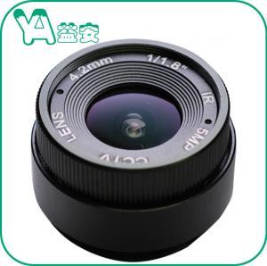Quality Varifocal 2.8-16Mm CCTV Camera Lens CS Mount 5 Megapixels Manual Iris for sale