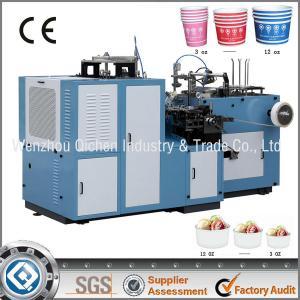 China 50-60 PCs/min ZBJ-H12 Paper Cups Manufacturer Machine on sale