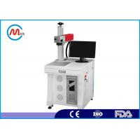 China CE / FDA  20W Fibre Laser Marking Machine For Metal / Glass / Plastic wholesale