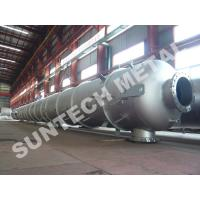 Quality Nickel Alloy N10276 Distillation Tower 32 tons Weight 100000L Volume for sale