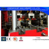 Quality Automatic Hydraulic C Z Interchangable Purlin Roll Forming Machine With Pre - Punching And Motor Driven for sale