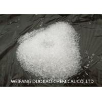 Quality ISO Certificated Magnesium Sulphate Heptahydrate Crystal Salt With Deliquescence for sale