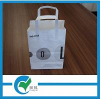 Quality Paper carrier bags printed with kraft paper for gifts packing, embossed or debossed for sale