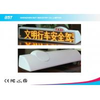 China Red / Yellow Moving Message Taxi Led Display , Taxi Cab Advertising Signs on sale