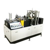 Quality Fully Automatic Paper Cup Making Machine With PLC Touch Screen Control for sale