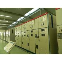 Quality intelligent electrical power distirbution panel board for sale