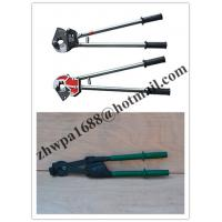 Buy cheap Use video Wire Cutter ,Hand Cable Cutter,Wire Cutter from wholesalers