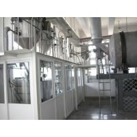 Quality Environment Detergent Manufacturing Machines . Washing Powder Mixing Machine for sale