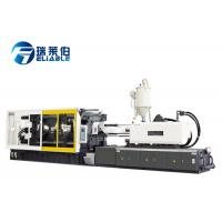 Quality Hdpe Servo Injection Molding Machine , Double Wall Injection Moulding Equipment  for sale