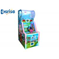 Quality Fun Playing Coin Operated Game Machine 150w User Friendly Interface for sale