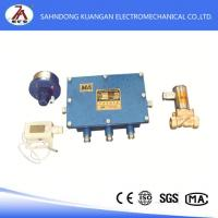 Quality smoke and temperature sprinkler dust device for sale