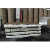China 316L stainless steel plate ASTM 316 317 321 Cold Rolled Stainless Steel Sheet on sale