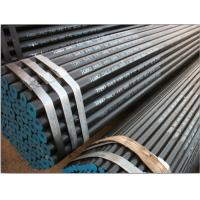 Quality A106 Gr B Carbon Steel Pipes for sale
