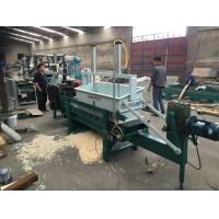 Quality China sawmill-world wood shaving machines/Polar Wood Shavings For Horse Bedding for sale