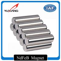 Quality Permanent Neodymium Custom Made Magnets Radial Magnetizing Silver Color for sale