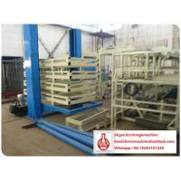 China Adjustable Thickness Board Making Machine for Magnesium Oxide Board / GRC Board on sale