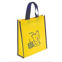 Quality Colorful Yellow Cute Non Woven Shopping Bags with Heat Transfer Printing for sale