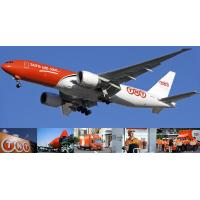 Quality Global TNT Express Delivery Freight Forwarding Service_SYTLOGISTICS for sale