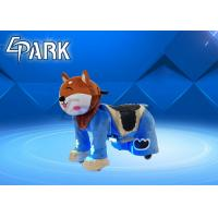 China Kids Stuffed Animal Ride Electric, Coin Operated Kiddie Walking Animal Ride On Toy on sale