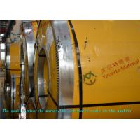 Quality 201 202 304 316 Inox Cold Rolled Stainless Steel Coil ASTM for Chemical , 0.3mm 0.5mm 1.2mm Thickness for sale