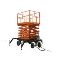 Quality 4-16 m /load 300-1000 kg vertical lifting platform for sale