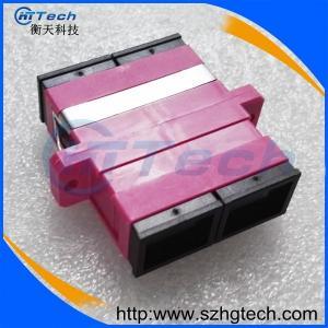 Quality Aqua Color SC Fiber Optic Adapter Simplex / Duplex for sale