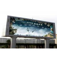 Buy cheap SMD 3535 Outdoor Led Advertising Screens 1/4 Scan Mode Light Weight Waterproof from wholesalers