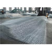 Quality High Strength Galvanized River Control Gabion Basket For Slopes Protection for sale