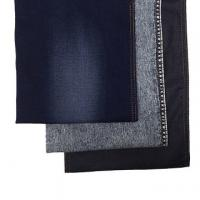 Buy cheap 98%Cotton2%spandex Denim from wholesalers