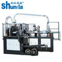 Quality SMD-90 Intelligent Paper Tea Cup Making Machine Speed up to 145 cups per minute for sale