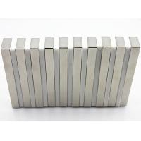 China High Grade Sintered Neodymium Permanent Rare Earth Magnet Bars with diametrically magnetized on sale
