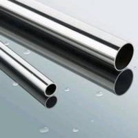 Quality Cold-rolled Stainless Steel Pipe (Cold-rolled Stainless Steel Tube) for sale