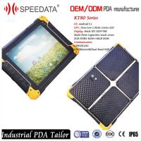Quality IP65 Waterproof 4G Lte Rugged Tablets PC with Keyboard and Dual Sim Card for sale