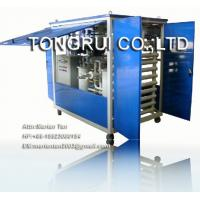 Buy Double-stage Cable Oil Purifier,Dielectric Oil Filtration Machine+weather-proof canopy at wholesale prices
