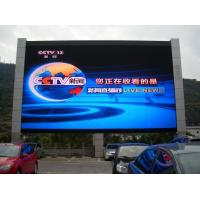 Quality Billboard Outdoor Advertising LED Display For Rental And Fixed Installation for sale