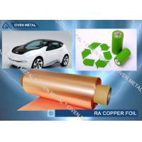 Quality 12um High - Grade Large Capacity Lithium Battery Dedicated Copper Foil Sheet Roll for sale