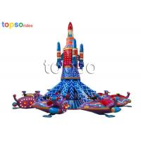 Quality 16 Seat Self Control Plane Rotating Ride RGB Light 7.5 m Height for sale