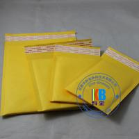 Quality Poly LDPE  VMPET courier bag  20cm*25cm  GOLD yellow kraft cushion-air mailer for sale