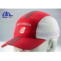 Custom Made 100% Polyester Sports Baseball Caps Wholesale With Reflective Stripes