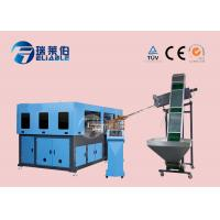 Quality 4600 KG Bottle Blow Molding Machine 50 HZ For Water / Juice / Soft Drink for sale