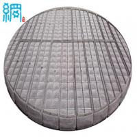 Quality Scrubber Monel Demister Mesh Pads for sale