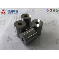Buy WC + CO Cold Heading Dies Cylindrical Thread Roller with Polish Surface at wholesale prices