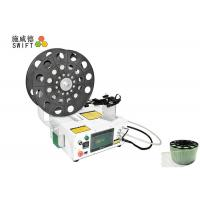 Quality Handheld Automatic Cable Tie System , Cable Tie Gun For Reel Cable Ties for sale