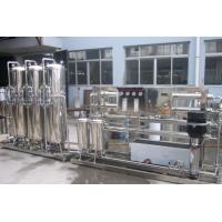 Quality Reverse Osmosis Machine Water Purification Plant 304 Stainless Steel Material for sale