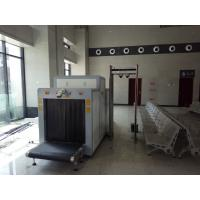 Deep Search Security Walk Through Metal Detector Rental Available For Hospital