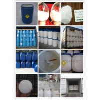 China Hot Sell Calcium Hypochlorite (Bleaching Agent) on sale